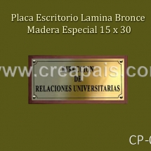 galeria_placas_b26
