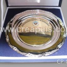 galeria_trofeos_regalos1
