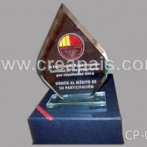 galeria_trofeos_regalos14