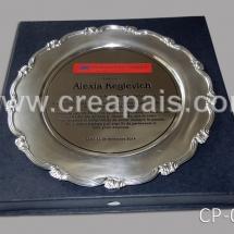 galeria_trofeos_regalos15