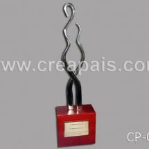 galeria_trofeos_regalos16