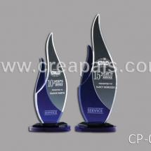 galeria_trofeos_regalos18