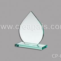 galeria_trofeos_regalos19