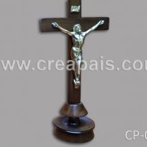 galeria_trofeos_regalos22
