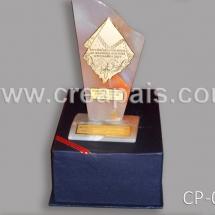 galeria_trofeos_regalos4