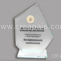galeria_trofeos_regalos5
