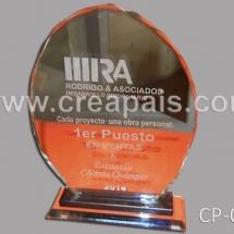 galeria_trofeos_regalos6
