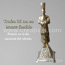 galeria_trofeos_regalos9